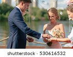 charming bride next to the... | Shutterstock . vector #530616532