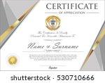 certificate retro design... | Shutterstock .eps vector #530710666