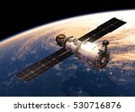 space station orbiting earth.... | Shutterstock . vector #530716876