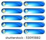 blue and gold exotic vacation... | Shutterstock .eps vector #53095882
