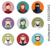 middle eastern  muslim avatar... | Shutterstock .eps vector #531013342