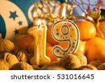 happy birthday. birthday...   Shutterstock . vector #531016645