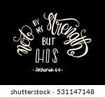 not by my strength but his.... | Shutterstock .eps vector #531147148