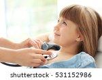 pediatrician examining little... | Shutterstock . vector #531152986