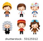 set of people occupations icons ... | Shutterstock . vector #53125312