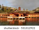 Stock photo japanese temple itsukushima shrine miyajima hiroshima japan 531312922