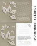 editable wedding template | Shutterstock .eps vector #53138473