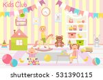 kids club vector illustration.... | Shutterstock .eps vector #531390115