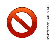 interdiction sign. vector   Shutterstock .eps vector #53139433