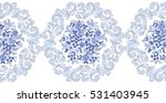 seamless pattern with blue... | Shutterstock .eps vector #531403945
