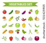 vegetable icon set  flat ... | Shutterstock .eps vector #531425905