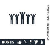 fans icon flat. vector... | Shutterstock .eps vector #531483628