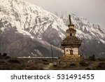 old buddhist stupa in front of... | Shutterstock . vector #531491455