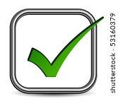 vector positive checkmark | Shutterstock .eps vector #53160379