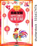 happy chinese new year... | Shutterstock .eps vector #531617476