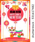 happy chinese new year... | Shutterstock .eps vector #531617482