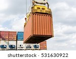 industrial port crane loading... | Shutterstock . vector #531630922