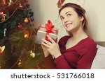 beautiful girl with gift box in ... | Shutterstock . vector #531766018