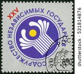 Small photo of MOSCOW, RUSSIA - JUNE 09, 2016: A stamp printed in Russia dedicated Commonwealth of Independent States, CIS, 1991-2016