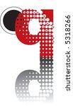 retro dots abstract zen...   Shutterstock . vector #5318266
