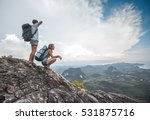 hikers with backpacks relaxing... | Shutterstock . vector #531875716