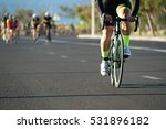 cycling competition cyclists in ... | Shutterstock . vector #531896182