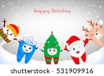 cute cartoon tooth character in ... | Shutterstock .eps vector #531909916
