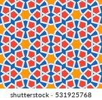 islamic geometric ornaments... | Shutterstock .eps vector #531925768