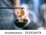 sukiyaki   Shutterstock . vector #531926476