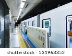 the subway home in sapporo. a...   Shutterstock . vector #531963352
