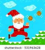 retro 8 bit pixel santa clause... | Shutterstock .eps vector #531963628