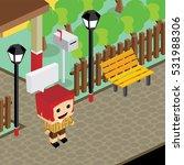 cartoon character life in front ... | Shutterstock . vector #531988306