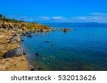 sea of galilee in israel. on... | Shutterstock . vector #532013626