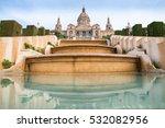 placa de espanya  the national... | Shutterstock . vector #532082956