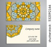 business card. vintage... | Shutterstock .eps vector #532092166
