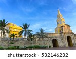 view of the clock tower gate in ... | Shutterstock . vector #532146232