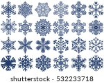 snowflakes set  snow flakes... | Shutterstock .eps vector #532233718