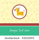 cute baby giraffe | Shutterstock .eps vector #53223391