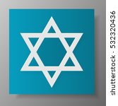 star of david. judaism symbol.... | Shutterstock .eps vector #532320436