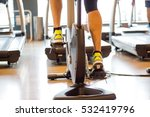 athletic man cycling on... | Shutterstock . vector #532419796