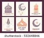 creative illustration of eid... | Shutterstock .eps vector #532648846
