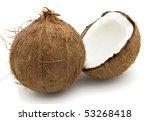 Fresh cocos - stock photo