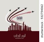 qatar national day  qatar... | Shutterstock .eps vector #532754062