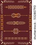 decorative design elements or... | Shutterstock .eps vector #53280793