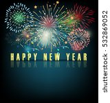 happy new year 2017. chinese... | Shutterstock . vector #532869052