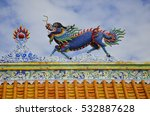 chinese dragon statue on temple ... | Shutterstock . vector #532887628