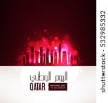 qatar national day  qatar... | Shutterstock .eps vector #532985332