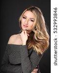 beautiful success confident... | Shutterstock . vector #532993846