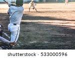scenery of the baseball game   Shutterstock . vector #533000596