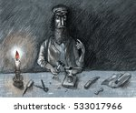 shoemaker at work with old... | Shutterstock . vector #533017966